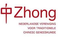 Zhong